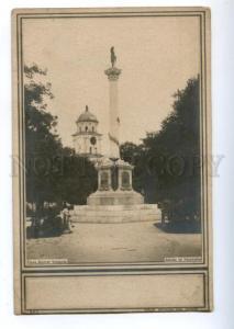 172411 VENEZUELA Caracas Plaza Bolivar Valencia Vintage photo