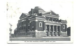 Zion Method Church Moose Jaw Saskatchewan, Novelty Mfg & Art Co 189 B&W