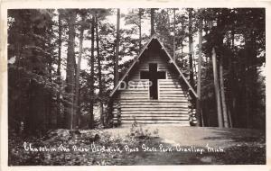 B72/ Grayling Michigan Mi Real Photo RPPC Postcard 1958 Chapel Pines Hartwick