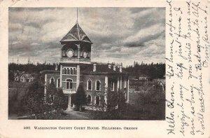 LPS70 Hillsboro Oregon Washington County Court House Postcard