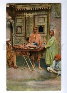 147473 EGYPT CAIRO Grand Hotel sellers Vintage postcard