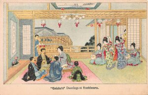 Geisha's Dancing at Yoshiwara, Japan, Early Postcard, Unused,