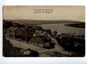 126603 SERBIA Souvenir de BELGRADE Vintage photo postcard