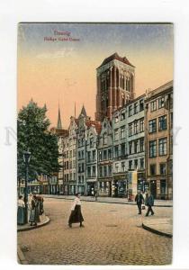 271089 POLAND DANZIG Gdansk Holy Spirit Alley Vintage postcard