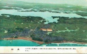 Japan The Shima National Park Japan 04.36