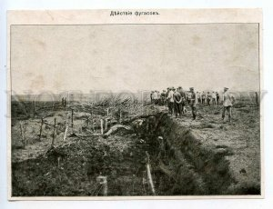 3104182 RUSSO JAPAN WAR VINTAGE phototype Action of land mines