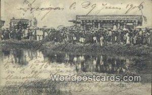 Vietnam, Viet Nam Postal Used Unknown, Missing Stamp
