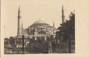 Istanbul mosque early pictorial card Turkey