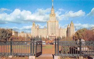 Russia Moscow Lomonosov University on Lenin Hills