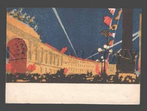 085032 USSR 1946 AVANT-GARDE PROPAGANDA Kazantzev lithograph 2