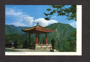 E W Island Highway Pavilion EWIsland Taiwan Republic of  China Postcard
