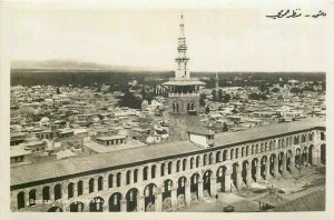 Syria Damascus general view real photo postcard