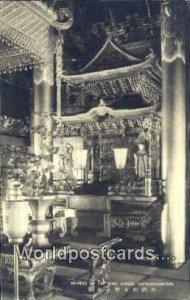 Main Shrine Daiyu-Mausoleum Japan Unused