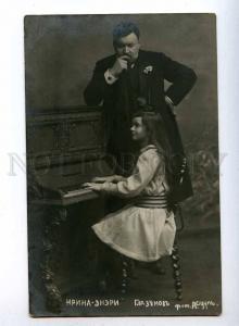 193475 Irene ENERI & GLAZUNOV Pianist COMPOSER old PHOTO RARE