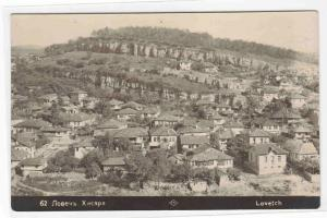 Panorama Lovetch Lovech Bulgaria RPPC Real Photo 1930 postcard
