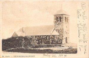 St Ann's Episcopal Church in Kennebunkport, Maine