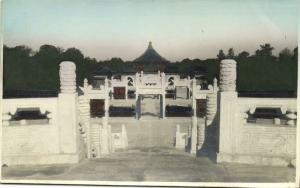 china, PEKING, Set of 9 Coloured Real Photos of the Temple of Heaven (1920s)