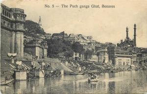 The Puch Varanasi ganga Ghat Benares mosque India