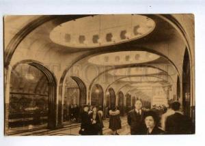 232609 RUSSIA EXHIBITION New York Pavilion USSR 1939 METRO