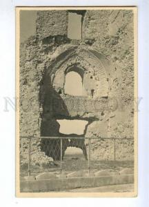 193059 IRAN Persia HAMADAN tombs of Aletlan Vintage postcard