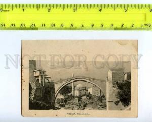 202192 Bosnia & Herzegovina Mostar bridge Vintage card