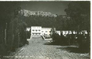 Spain, Formentor, Mallorca, Hotel Formentor, unused Real