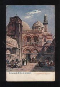 053353 Jerusalem Church of Holy Sepulchre Vintage postcard