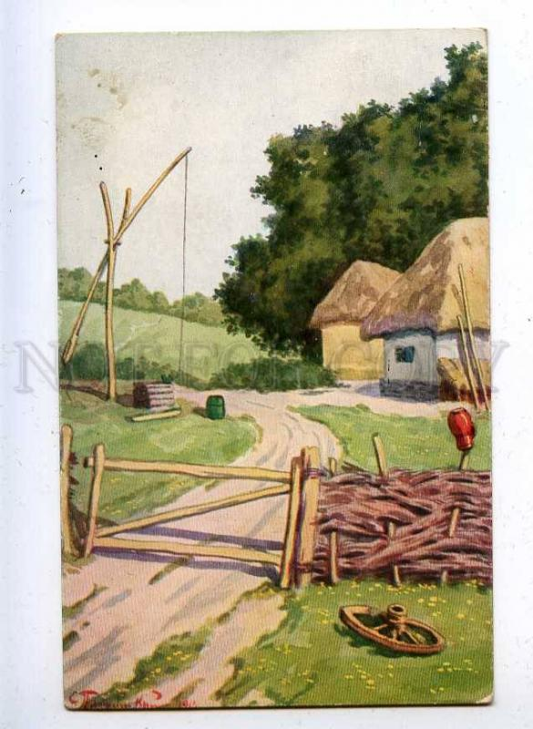 204709 RUSSIA In village PLOSHINSKY AL #121 old postcard