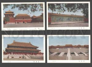 090798 CHINA Peking Imperial Palace Collection 10 Old postcard