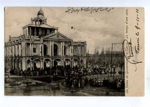 193223 IRAN Persia TAURIZ palace Vintage undivided RPPC