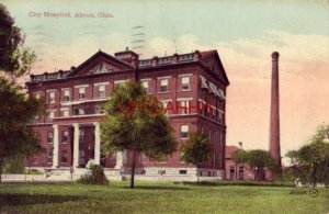 CITY HOSPITAL, AKRON, OH 19?5