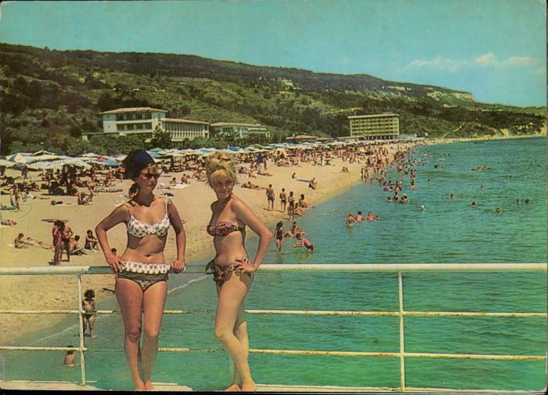 women swimming suite golden sands Varna postcard