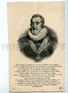 234209 HENRI IV King of France Vintage postcard