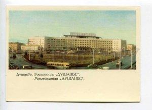 413787 USSR 1968 year Dushanbe Hotel Dushanbe postal postcard P/ stationery