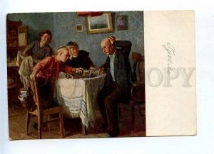 201761 USSR RUSSIA CHESS players by Gugel vintage postcard