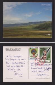 MONGOLIA postcard stamps 2008 ASIA Z1