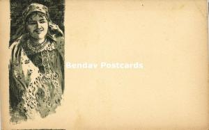 russia, RED CROSS, Russian Woman in Traditional Costumes (1915) Postcard
