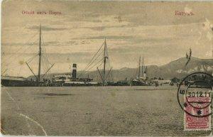 georgia russia, BATUMI BATUM BATOUM, Harbour Ships (1911) Postcard