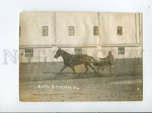 3060671 HORSE Racing MECHTA old PHOTO Russia 1916