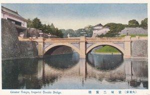 Greater Tokyo , Japan , 00-10s ; Imperial Double Bridge