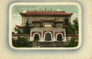 china, PEKING PEIPING, Imperial Palace (1910s) Blue Embossed Postcard No. 16
