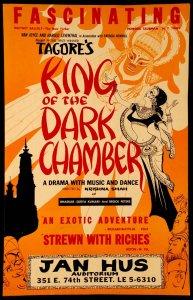 King of the Dark Chamber