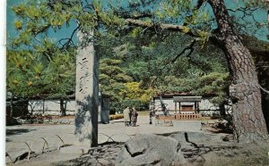 RITSURIN PARK Japan, Hong Kong China Stamp, Cancel 1964 Vintage Postcard