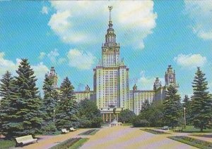 Russia Moscow State University Named For M V Lomonosov