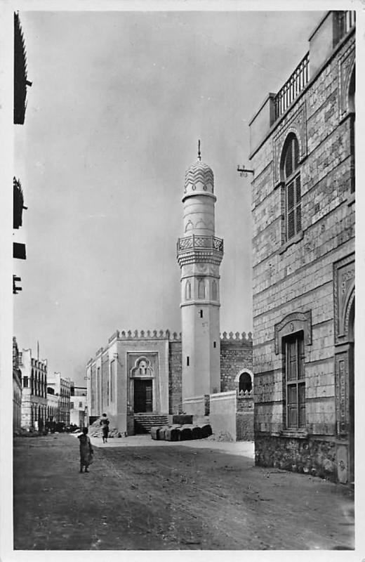 Eritrea Massaua Moschea El Sciaffei Tour Street Tower