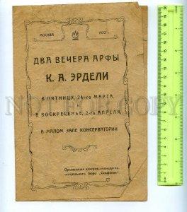 434839 1922 Theatrical program Two nights Erdeli's harp violinist Ilya Shpilberg