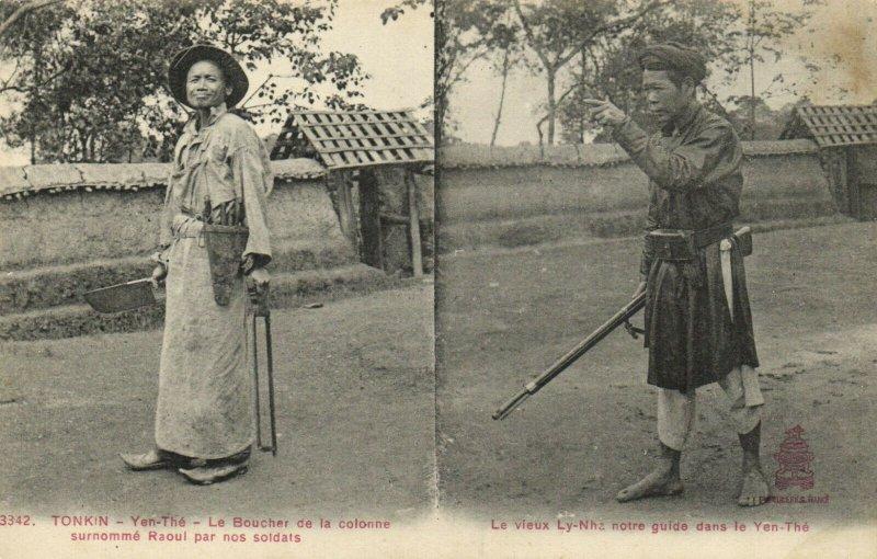 PC CPA VIETNAM, INDO CHINA, TONKIN, YEN THÉ, LE BOUCHER, Postcard (b20320)