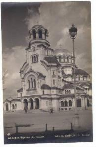 RP: Sofia , Republic of Bulgaria, 00-10s   Die Kirche