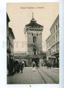 206501 POLAND KRAKOW Brama Floryanska street Vintage postcard