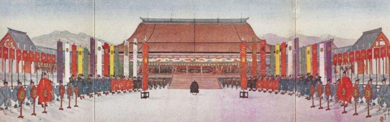 JAPAN , 00-10s ; Tri-Fold , Temple